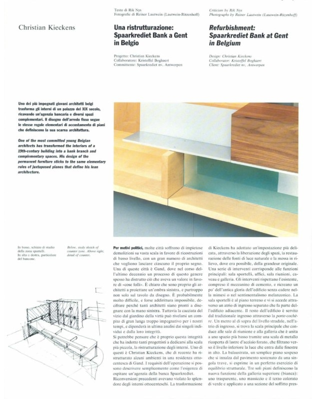 The article on Kieckens' Spaarkrediet Bank, from Domus March 1994, n° 758, with a text by Rik Nys. Photo Reiner Lautwein
