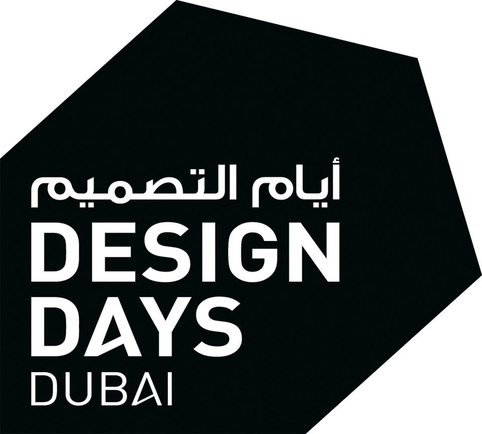 Special Guide Special Guide to Visit Dubai big 373512 1335 web Design Days Dubai logo1