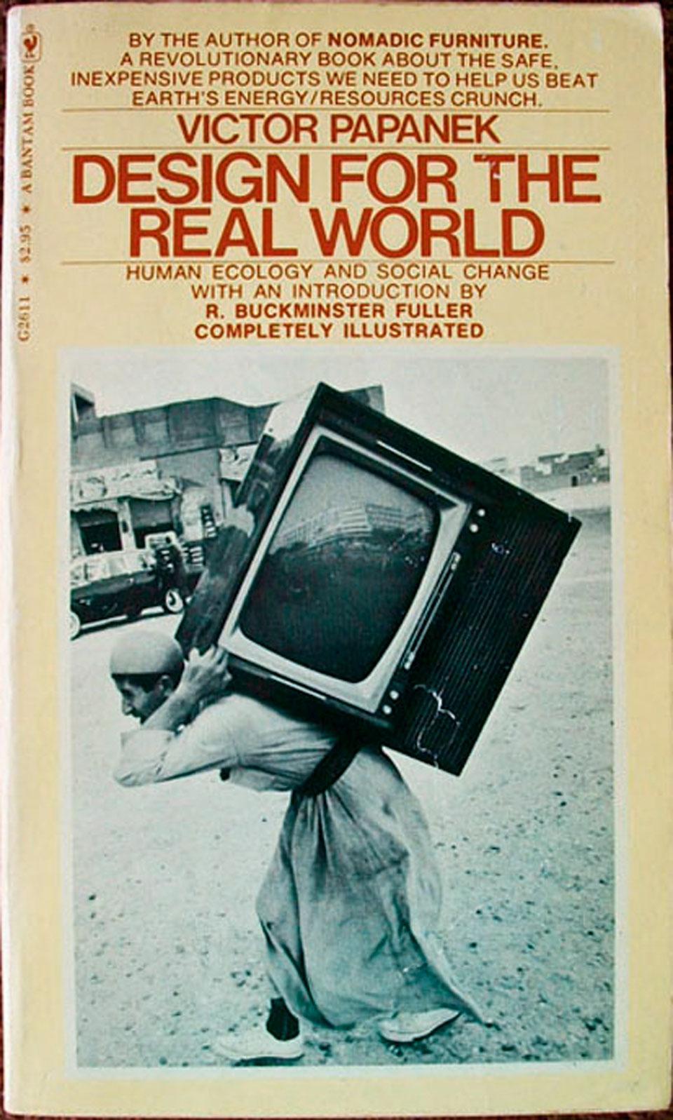Дизайн в реальном мире