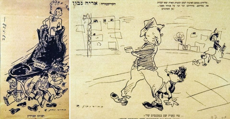 "Left: Aryeh Navon, ""On the Cobblers' Strike"", 1938. Right: Aryeh Navon, ""Israeli Underpants"", 1939. Caption reads: ""What were you doing in my trousers?"" / ""I wanted to check if your underpants were made in Israel."""