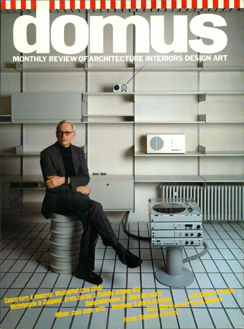 Dieter Rams on the cover of Domus 649, April 1984