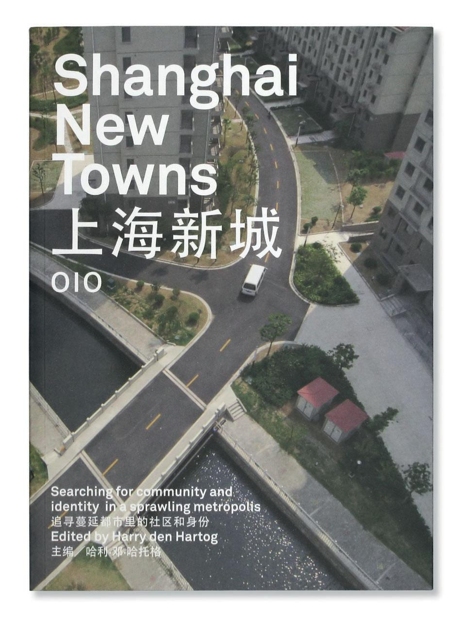 Cover of <i>Shanghai New Towns: Searching for Community and Identity in a Sprawling Metropolis</i>