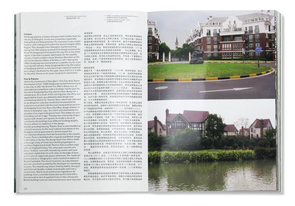 Spreads from <i>Shanghai New Towns: Searching for Community and Identity in a Sprawling Metropolis</i>