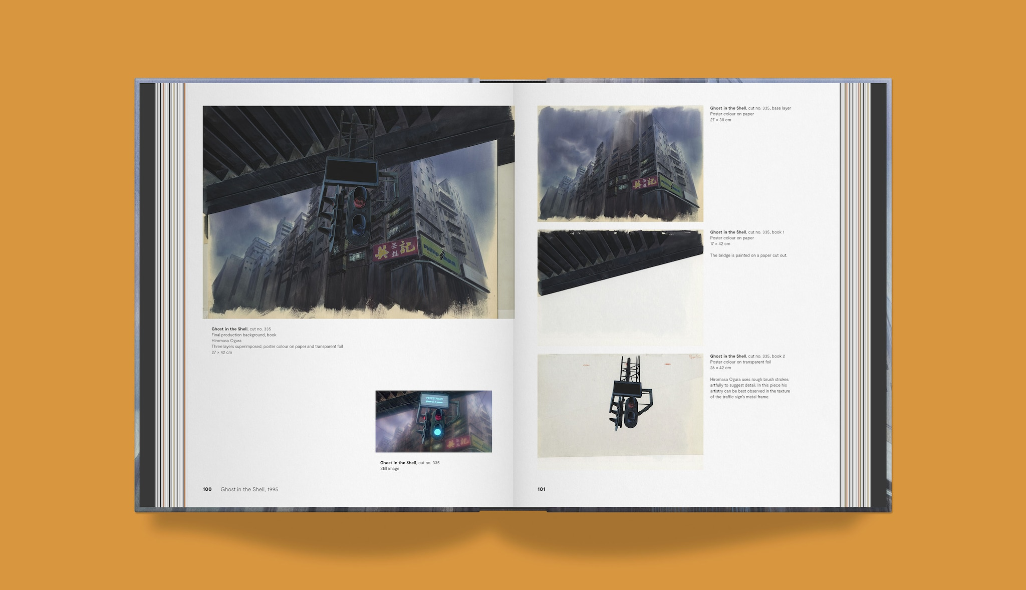 Anime Architecture From Akira To Neon Genesis Evangelion New Book Celebrates Architecture In Anime