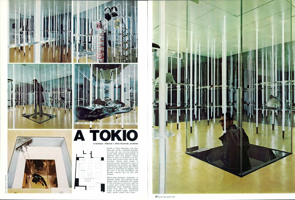 Shiro Kuramata: interiors for a new world - Domus