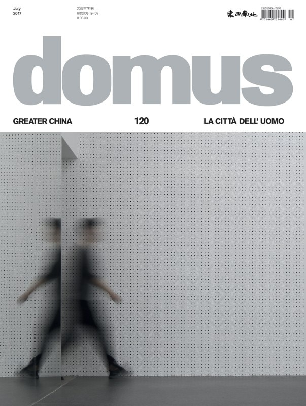 Domus China, July 2017, cover