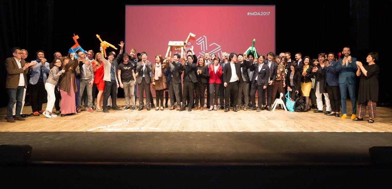 Milano design award 2017 domus for Milano design award